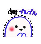 宇井さんとみんなのスタンプ(個別スタンプ:15)