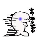 宇井さんとみんなのスタンプ(個別スタンプ:17)