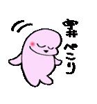 宇井さんとみんなのスタンプ(個別スタンプ:23)