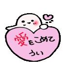 宇井さんとみんなのスタンプ(個別スタンプ:28)