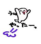宇井さんとみんなのスタンプ(個別スタンプ:30)