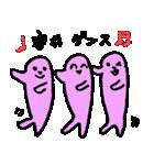 宇井さんとみんなのスタンプ(個別スタンプ:36)