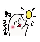 宇井さんとみんなのスタンプ(個別スタンプ:38)