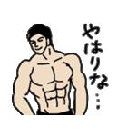 マッスルリーマン2(個別スタンプ:05)