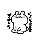 じゅんじゅんへ(個別スタンプ:04)