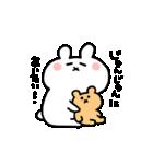 じゅんじゅんへ(個別スタンプ:05)