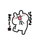 じゅんじゅんへ(個別スタンプ:09)