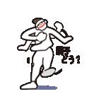 ヒップホップダンスのスタンプ(日本2)(個別スタンプ:04)