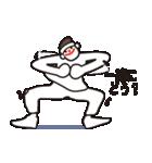 ヒップホップダンスのスタンプ(日本2)(個別スタンプ:06)