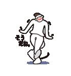 ヒップホップダンスのスタンプ(日本2)(個別スタンプ:13)