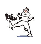 ヒップホップダンスのスタンプ(日本2)(個別スタンプ:17)