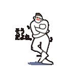 ヒップホップダンスのスタンプ(日本2)(個別スタンプ:18)