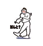 ヒップホップダンスのスタンプ(日本2)(個別スタンプ:19)