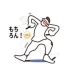 ヒップホップダンスのスタンプ(日本2)(個別スタンプ:20)