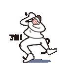 ヒップホップダンスのスタンプ(日本2)(個別スタンプ:22)