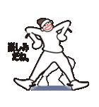 ヒップホップダンスのスタンプ(日本2)(個別スタンプ:25)