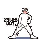 ヒップホップダンスのスタンプ(日本2)(個別スタンプ:32)