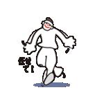 ヒップホップダンスのスタンプ(日本2)(個別スタンプ:40)