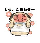 キモカワおじちゃん(個別スタンプ:01)