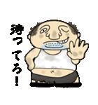 キモカワおじちゃん(個別スタンプ:03)