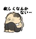 キモカワおじちゃん(個別スタンプ:05)