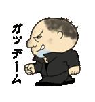 キモカワおじちゃん(個別スタンプ:07)