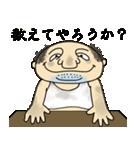 キモカワおじちゃん(個別スタンプ:08)