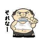 キモカワおじちゃん(個別スタンプ:09)