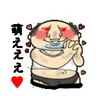 キモカワおじちゃん(個別スタンプ:10)