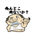 キモカワおじちゃん(個別スタンプ:11)