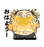 キモカワおじちゃん(個別スタンプ:13)