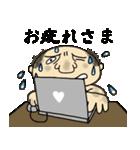 キモカワおじちゃん(個別スタンプ:14)