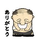 キモカワおじちゃん(個別スタンプ:15)