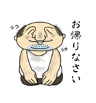 キモカワおじちゃん(個別スタンプ:16)