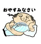 キモカワおじちゃん(個別スタンプ:18)