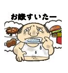 キモカワおじちゃん(個別スタンプ:19)