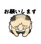 キモカワおじちゃん(個別スタンプ:21)