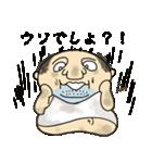 キモカワおじちゃん(個別スタンプ:22)