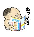 キモカワおじちゃん(個別スタンプ:23)