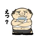 キモカワおじちゃん(個別スタンプ:24)