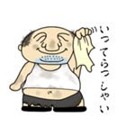 キモカワおじちゃん(個別スタンプ:25)