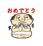 キモカワおじちゃん(個別スタンプ:26)