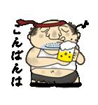 キモカワおじちゃん(個別スタンプ:27)