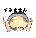 キモカワおじちゃん(個別スタンプ:28)