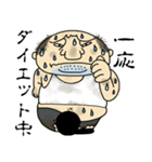 キモカワおじちゃん(個別スタンプ:30)