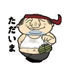 キモカワおじちゃん(個別スタンプ:31)