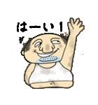 キモカワおじちゃん(個別スタンプ:34)