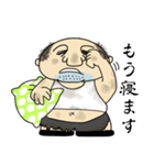 キモカワおじちゃん(個別スタンプ:36)