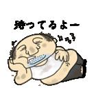 キモカワおじちゃん(個別スタンプ:37)