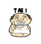 キモカワおじちゃん(個別スタンプ:40)